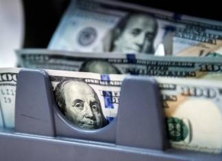 O dinheiro começou a ser repassado em abril, em parcela única (foto: wikimedia)