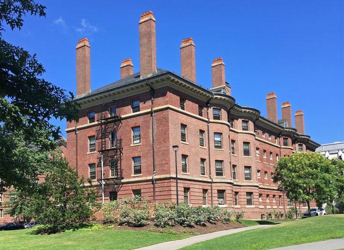 Graduate School of Arts and Sciences (GSAS) (Foto: Wikimedia Commons)