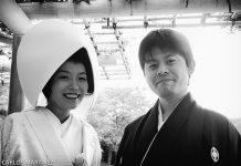 Noivos em trajes tradicionais Japonês em Yokohama