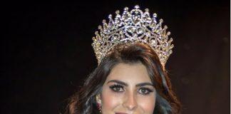 Loren Darioli, Miss Brasil USA 2017