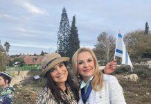 Atriz Regina Duarte e Marta Batista Ramos, ambas Embaixadoras da Paz em Israel