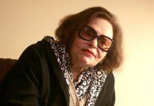Bibi Ferreira morreu no dia 13 de fevereiro (Foto: Estadão Conteúdo)
