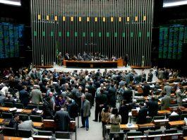 Texto foi aprovado em primeiro turno na Câmara dos Deputados (Foto: José Cruz/Agência Brasil)
