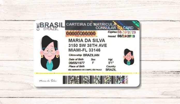 Modelo da Carteira de Matrícula Consular (Foto: Consulado do Brasil em Miami)