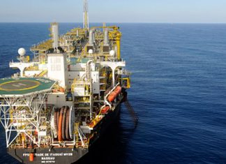 Plataforma marítima de petróleo da Petrobras (Foto: Agência Brasil)