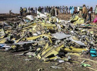 Há nove meses, o desastre na Etiópia matou 157 pessoas (Foto: reprodução da TV - ABC News)