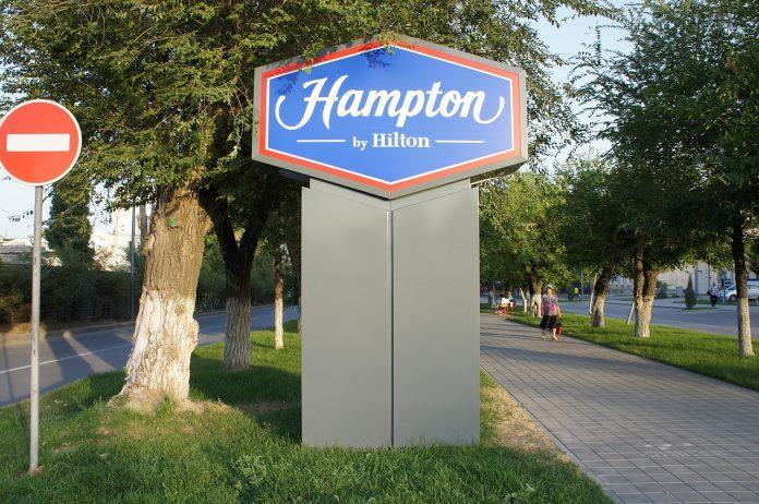 Hampton Hotel, rede Hilton (foto: needpix.com)