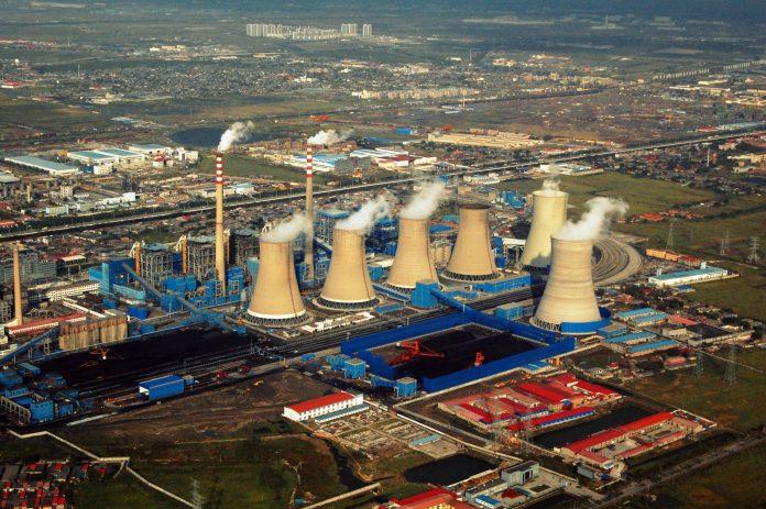 Planta de energia em Tianjin na China (Foto: Wikimedia)