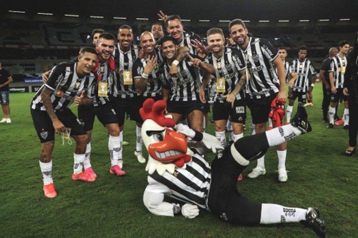 Jogadores do Galo comemoram o 46º título do Campeonato Mineiro (Foto: Site oficial do Atlético-MG)