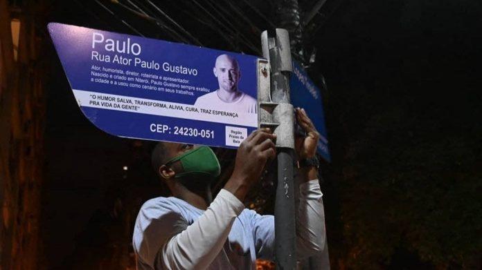 Placa na rua de Niterói (RJ) que passa a ser chamada de Ator Paulo Gustavo (Foto: Prefeitura de Niterói)