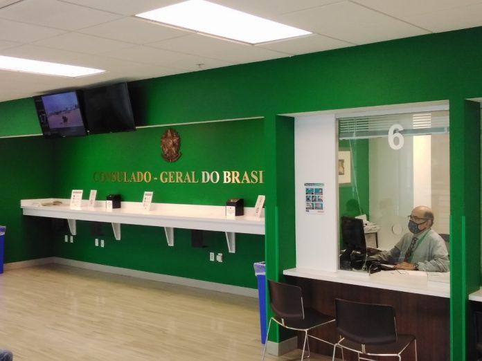 Atividades do Consulado de Miami já voltaram ao normal (Foto: Divulgação)